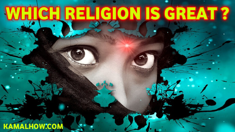 which religion is great in hindi